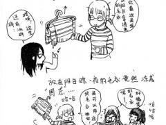 蒋晓佳漫画作品集