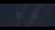 15级动画毕设:默海