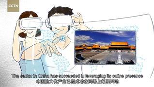 《疫情下的中国文化产业在网络上绽放生机》