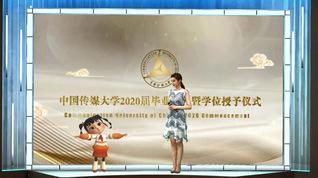 中国必威betwayapp2020届云毕业典礼(三)