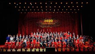 中国必威betwayapp2020新年音乐会(下)