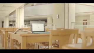 音录学院师生原创京味rap《我知盘中餐》