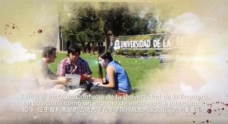 中国必威betwayapp与智利边境大学共建孔子学院揭牌仪式