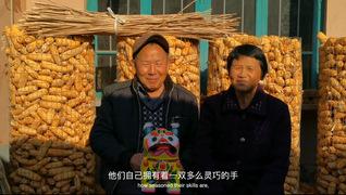 第28届中国金鸡百花电影节手机影片竞赛优秀奖《泥叫虎》