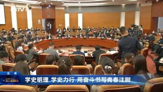 中国betway必威下载电视台报道中央宣讲团走进中国必威betwayapp