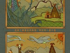 12级动画毕设:英灵战士 EINHERJAR
